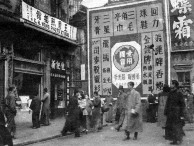 中国创造力 | 曾经的国货之光,今番回潮