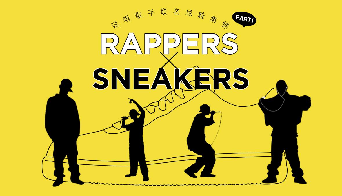 Eminem x Carhartt x Air Jordan 4 (2015) 2005年Eminem和Jordan Brand推出的Air Jordan 4 Retro ENCORE可以说是天价球鞋,是双方创造出的迄今为止很昂贵的Air Jordan 4。鞋款以深蓝色贯穿始终,并以沉稳的黑色作为点缀修饰,选取磨砂麂皮材质打造而成,限量50双,没有公开发售,除了赠送给了他的亲友外,少量则是通过拍卖的形式对外发布。 除此之外,2008年以自传书名《The Way I am》为灵感推出的Air Jord