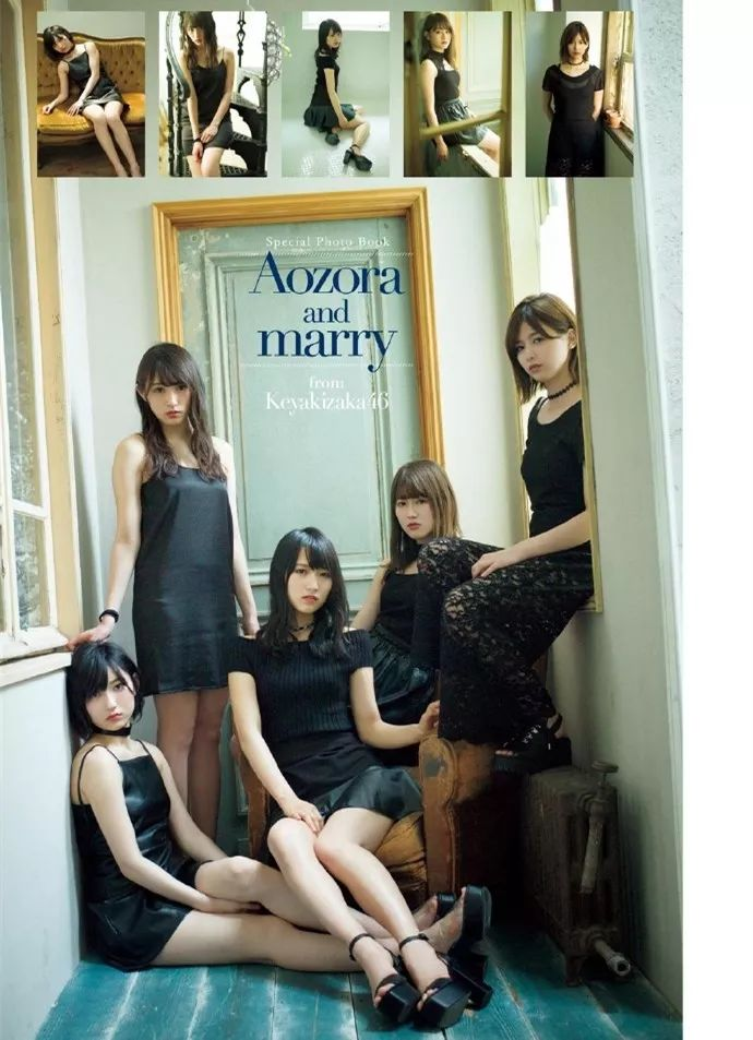 欅坂46 这群帅气性感又可爱的小姐姐 能让你心甘情愿被 绿 Yoho