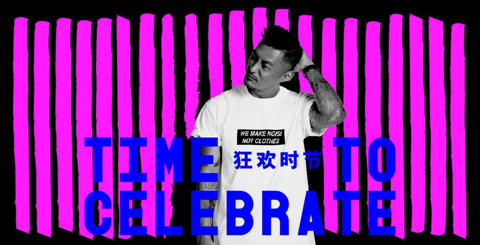 TimeToCelebrate